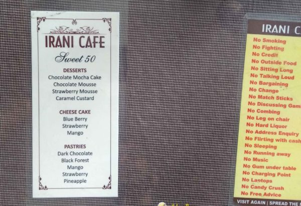 The Irani Cafe Pune