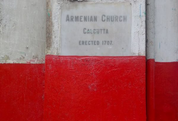 Armenian Church Kolkata