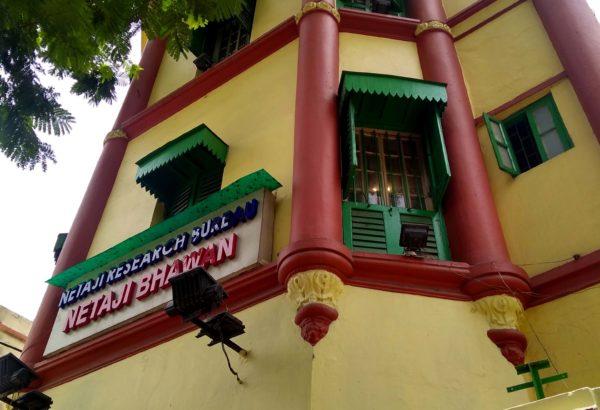 Netaji House, Kolkata
